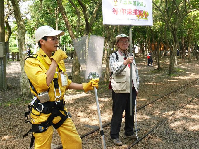 羅東自然教育中心:森林管護員