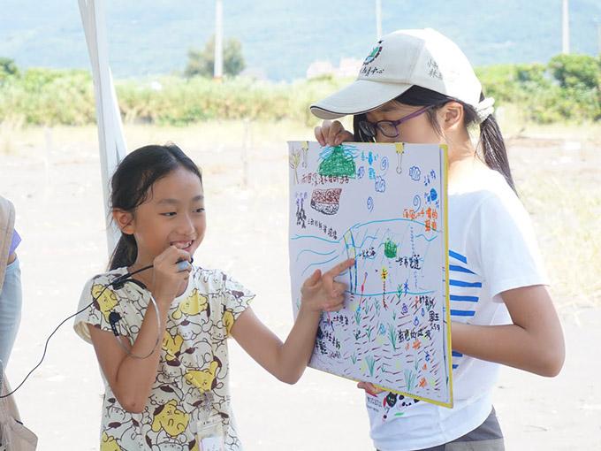 羅東自然教育中心:溪流教學工作坊