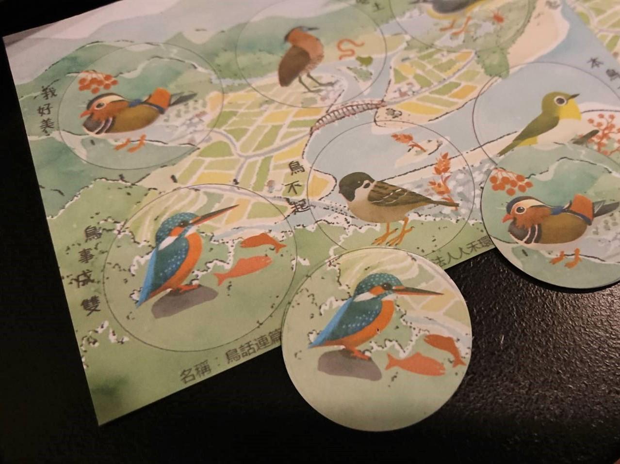 寫明信片,就送可愛鳥貼紙